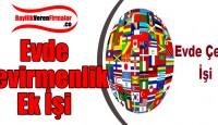 Evde Çevirmenlik Ek İşi Yapabilirsiniz!